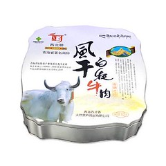 Favor Tins (zicojiayuan) Tags: favor tins boxes favour