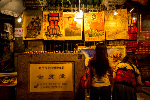 Peking_BasvanOort-184