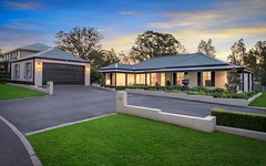 12 THE LANES, Kirkham NSW
