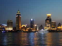 Shanghai riverside skyline at dusk, China (Germán Vogel) Tags: asia eastasia china travel traveldestinations traveltourism tourism touristattraction landmark holidaydestination famousplace huangpo thebund river riverside water waterreflection waterfront skyline urbanlandscape urbanskyline building skyscraper modernarchitecture modern night dusk city cityscape economy growth development