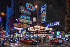 Mong Kok, Hong Kong (mikemikecat) Tags: mongkok hongkong 旺角 香港 sony a7r twilight nightscape nightview night 夜景 mikemikecat nostalgia vintage house stacked structures people street scenery snapshot sonya7r 建築 建築物 nightscapes neon neonlights 路標 fe2470mm sel2470z