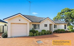 4/529 Princess Hwy, Blakehurst NSW