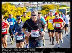 XXVIII Half Marathon Bahia de Cadiz (__Viledevil__) Tags: bahia cadiz spain action athlete athletic competition endurance exercise fitness half jog jogger marathon outdoors people person race run runner runners sport training urban