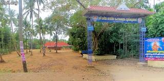 Sree Dharma Sastha Temple Murikkungal 1