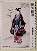 great stamp Nippon Japan 50 Y (walk in spring; Ausflug im Frühling; painting by Sukenobu Nishikawa 1671-1751) Ιαπωνία γραμματόσημα 日本 邮票 日本の 切手 부처 Япония Марки postage franco اليابان الطوابع البريدية selo Japão bollo francobollo Giappone timbre Japon 50Y (stampolina, thx for sending stamps! :)) Tags: sukenobunishikawa sukenobu stamp nippon japan yen ιαπωνία γραμματόσημα 日本 邮票 日本の 切手 부처 япония марки postage franco اليابان الطوابع البريدية selo japão bollo francobollo giappone timbre japon जापान डाक टिकटों 일본 우표 porto sellos japón briefmarke stamps briefmarken スタンプ postzegel zegel zegels แสตมป์ znaczki frimærker frimärken frimerker طوابع francobolli bolli postes timbres sello selos razítka bélyegek markica antspaudai маркица pulları tem perangko spring frühling