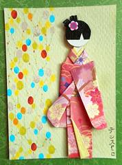 ATC1340 - Akari (tengds) Tags: japanesepaperdoll origamidoll ningyo paperdoll kimono obi pink flowers yellow japanesepaper origamipaper yuzenwashi washi chiyogami red blue balloons atc artisttradingcard artcard handmadecard card papercraft tengds