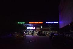 Trivandrum (Debatra) Tags: tvc tvm tvcdivn thiruvananthapuram trivandrum kerala southernrailway sr railways rail railroad railwaystation india indianrailways ir irfca southindia nikon nikkor night 1855 1855mm