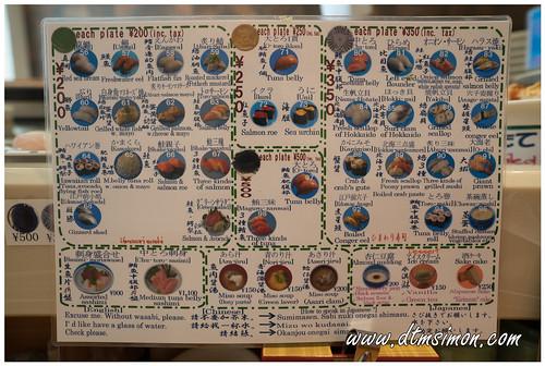 Himawari Sushi06.jpg