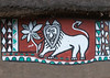 Lion on a painted house, Kembata, Alaba Kuito, Ethiopia (Eric Lafforgue) Tags: abyssinia africa alaba animal architecture art artistic building color culture day decor decorated decoration depiction design drawing eastafrica ethiopia geometric halaba home horizontal hornofafrica house housing hut illustration kulito lion mural nopeople nobody outdoors painted painting poverty ruralscene toukoul traditional tukul village ethio1635031 alabakuito kembata