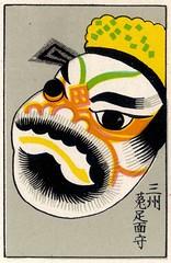 japon allumettes026 (pilllpat (agence eureka)) Tags: matchboxlabel matchbox allumettes étiquettes japon japan