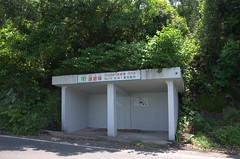 IMGP4596.DNG (Matoken) Tags: 桜島 sakurajima