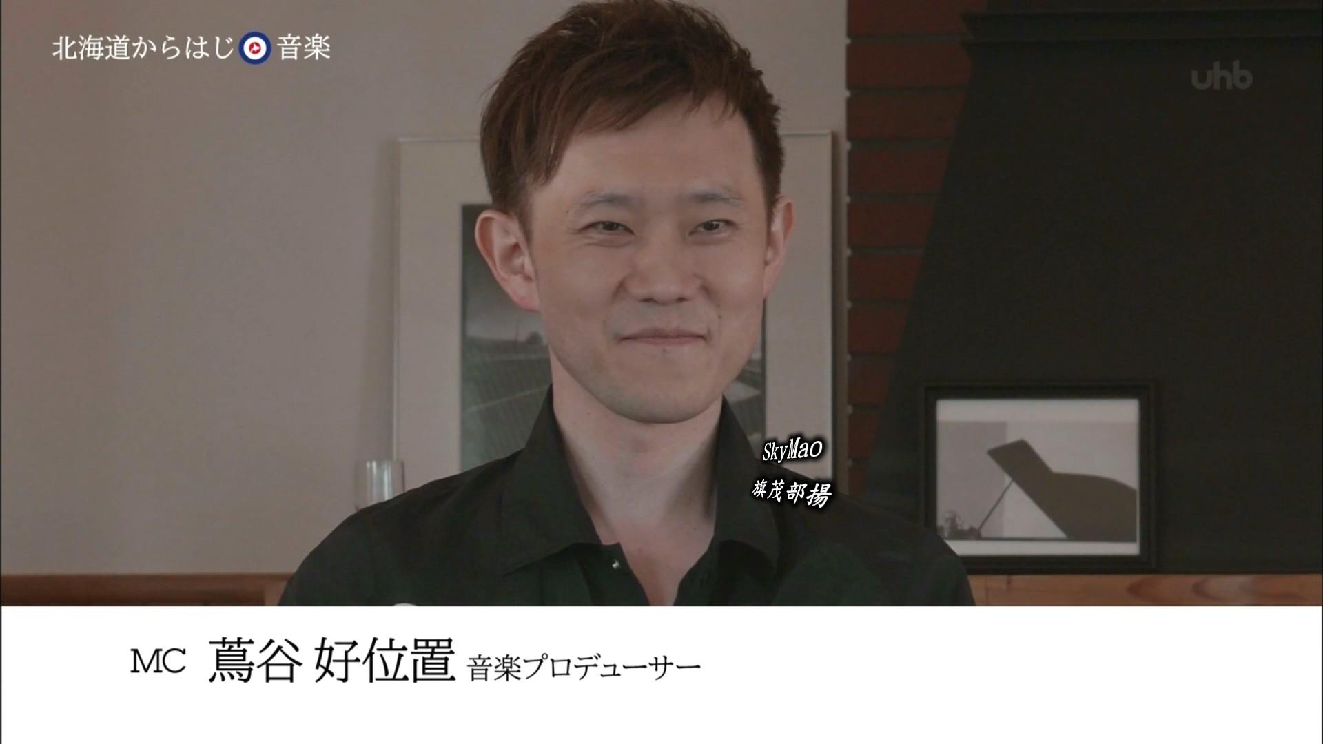 2017.05.14 北海道からはじ○音楽(全場).ts_20170514_194241.448