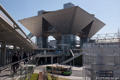 Odaiba - Tokyo Big Sight (Bryoz) Tags: odaiba tokyobigsight 東京ビッグサイト conventioncentre tokyointernationalexhibitioncenter fujix100s fujifilm 23mm 35mm japan travel asia spring 2016 holiday exploration