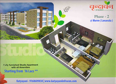 KAtyayani (propkatrealty) Tags: fully furnished luxury studiohomes morve lonavala | starting from 16 lacs| katyayani 9168609838 pune luxuryhomes secondhomes