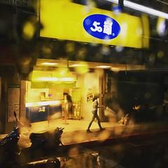 嵐 画像36