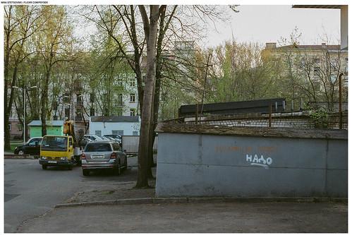 Minsk ©  Mika Stetsovski
