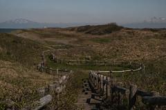 _1000841 (jeslynojn) Tags: abashiri koshimizu primeval garden quasinational park quasi national hokkaido road trip japan