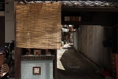 Kamigyo#25 (tetsuo5) Tags: 京都 上七軒 kyoto 上京区 kamigyoku kamishichiken rx100ⅲ