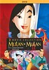 Mulan | Mulan II (Vernon Barford School Library) Tags: 786936823639 mulan famulan fa huamulan hua legend legends legendary legendarycharacter legendarycharacters china chinese history historical honour honor family families hero heroes heroine heroines sexrole women woman war wars hun huns vernon barford library libraries new recent video videos film films junior high middle school covers cover videocase videocases dvd dvds dvdcase dvdcases fiction fictional movie movies motionpicture motionpictures action adventure animated cartoon cartoons disney drama tonybancroft barrycook robertdsansouci mingnawen eddiemurphy bdwong featurefilm featurefilms mulanii