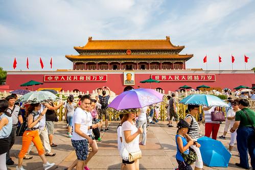 Peking_BasvanOort-4
