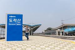 (Bart Claeys) Tags: blue korea seoul southkorea pajusi gyeonggido kr