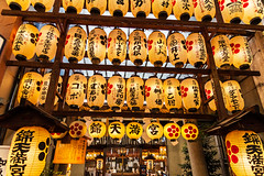 Kyoto, Japan (David Ducoin) Tags: asia boudhism japan lamp lantern light monk religion selling shinto shop shrine temple kyoto kyotoprefecture jp