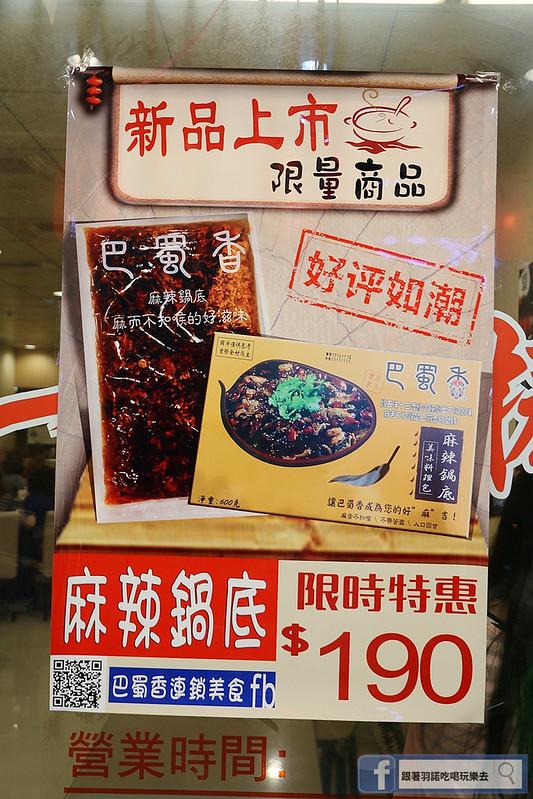 漁聚蚌熱炒海鮮燒烤80