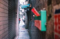 Taipei alley (InSoManyWords) Tags: film fujisuperia200 35mm zenit taipei taiwan street streetphotography