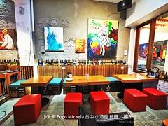 小米卡 Poco Micaela 台中 小酒館 餐廳 13 (slan0218) Tags: 小米卡 poco micaela 台中 小酒館 餐廳 13