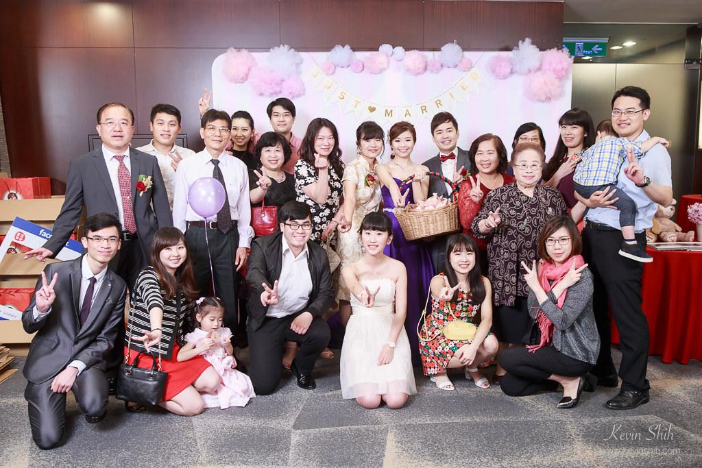 新竹國賓婚攝-國際廳婚宴_045