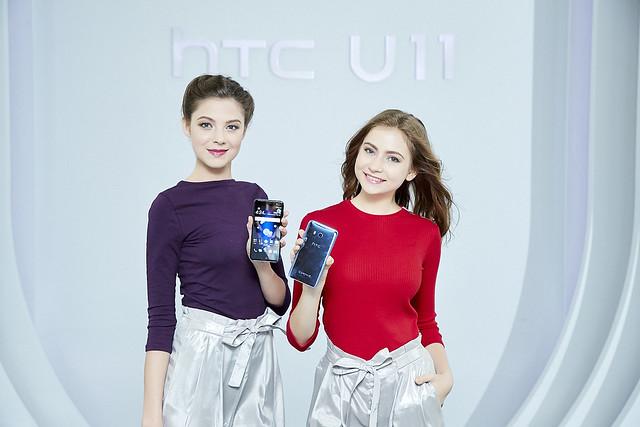 HTC新聞照片3 (1)