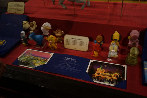 """Epcot: Shangai Disneyland Exhibit • <a style=""""font-size:0.8em;"""" href=""""http://www.flickr.com/photos/28558260@N04/34764115195/"""" target=""""_blank"""">View on Flickr</a>"""