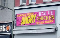 BERLIN - SO SO ANGRY (Punxsutawneyphil) Tags: europe europa deutschland germany alemania berlin haupstadt capital kreuzberg korean chicken angry wütend sosoangry koreanchicken pink werbung reklame food restaurant friedchicken