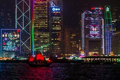 Chinese Junk (Jared Beaney) Tags: hongkong hongkongphotography asia china canon6d canon victoriaharbour symphonyoflights nightphotography cruise cruising chinesejunk nightlandscapes