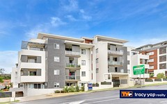 G05/239-243 Carlingford Road, Carlingford NSW