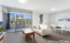 1/52-54 Old Northern Road, Baulkham Hills NSW