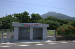 IMGP4589.DNG (Matoken) Tags: 桜島 sakurajima