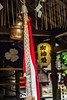 Kyoto, Japan (David Ducoin) Tags: asia bell boudhism japan monk music religion ring shinto shrine temple kyoto kyotoprefecture jp