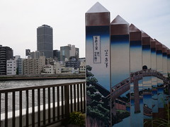 P1004157 (digitalbear) Tags: panasonic lumix gh5 sumida river kiyosumi garden eidai bridge tokyo japan sharehotel lyuro skytree fukagawameshi miyako yakatabune
