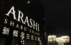 ARASHI 画像40