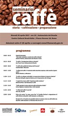 Embassy Rome 2017