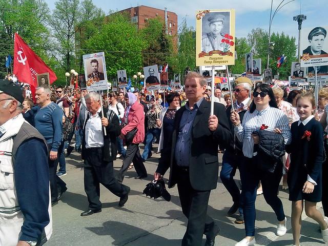 «Бессмертный полк» соединил 8 млн. человек повсей Российской Федерации