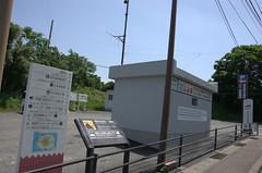 IMGP4604.DNG (Matoken) Tags: 桜島 sakurajima