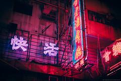 2011_03_31_HK_Streets_HD (Nigal Raymond) Tags: 香港 hk hongkong mongkok kowloon tbt canon canon5d2 5d2 5dmark2 neon adobelightroom lightroomcc lr nigalraymond ナイジャルレイモンド wwwnigalraymondcom