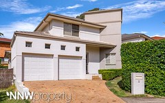 1 Broadway Circuit, Epping NSW