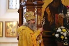 194. St. Nikolaos the Wonderworker / Свт. Николая Чудотворца 22.05.2017