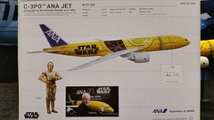 C-3PO ANA B777-200 Jet (Michel Curi) Tags: starwars starwarscelebration starwarscelebrationorlando swco convention celebration darthvader r2d2 c3po lukeskywalker markhamill hansolo harrisonford princessleia carriefisher darkside theforceawakens rougueone lucasfilm theempirestrikesback battlefront bb8 droids cosplay fantasy collectables costumes tampabay slaveleia movies characters fiction artwork sciencefiction syfy jedi celebrities stormtroopers georgelucas tiefighter badrobot orangecounty orangecountyconventioncenter orlando florida lovefl easter internationaldrive ana allnipponairways aviation airplanes anastarwarsproject