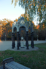 DSC_0167 (RD1630) Tags: park gomel belarus weissrussland church kirche animal evening outside outdoor travel trip reise autumn