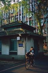 台灣大學_31 (Taiwan's Riccardo) Tags: 2017 taiwan 135film negative ps fujifilmrdpiii plustek8200i rolleiq35t rolleilens hft vario zoom apogon 3890mmf2856 台北市 台灣大學
