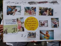 P1290162 (pekuas) Tags: pekuasgmxde peterasmussen gaza palästina israel